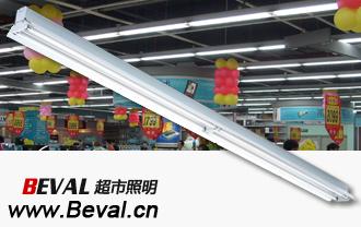 LED日光灯灯带、线槽荧光灯灯架、铝合金荧光灯、超市光带支架,连续型安装、笔直大气