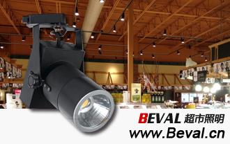 商超个性化LED射灯、照相机造型LED射灯、生鲜导轨LED射灯、可调角度照明