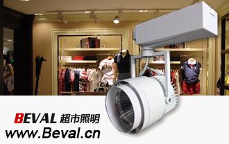 LED轨道射灯、LED COB轨道射灯、导轨型LED射灯可调照明角度,可增加四边反射叶片