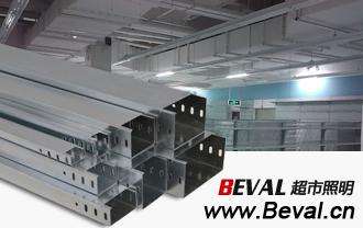 超市电气安装用电缆桥架、电缆线槽、桥架线槽、各种规格大小桥架、设备桥架、防火喷塑桥架