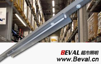 铝合金线槽灯带、间隔型铝合金日光灯架,LED铝合金灯带、单管、双管、三管,连续亮灯、间隔亮灯