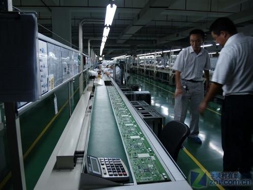 超薄+享乐 创维LED背光液晶新品登场